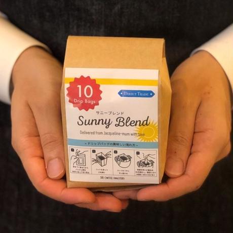 お得セット【DRIP BAG SET】SUNNY BLEND×10個セット