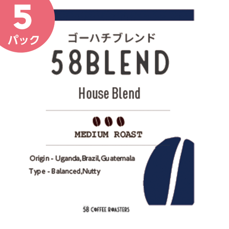 【DRIP BAG】58 BLEND×5個セット
