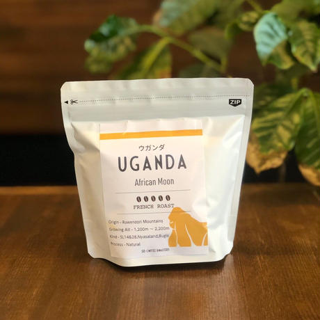UGANDA - African Moon[Natural]