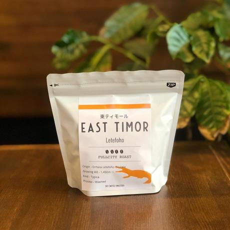 EAST TIMOR - Letefoho[Washed]