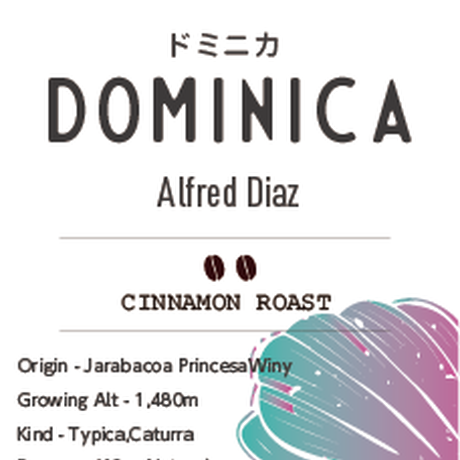 【LIMITED】DOMINICA - Alfred Diaz