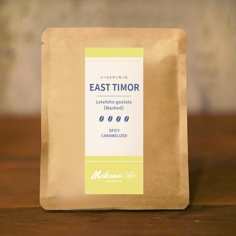 【Drip Bag】EAST TIMOR(深煎り)
