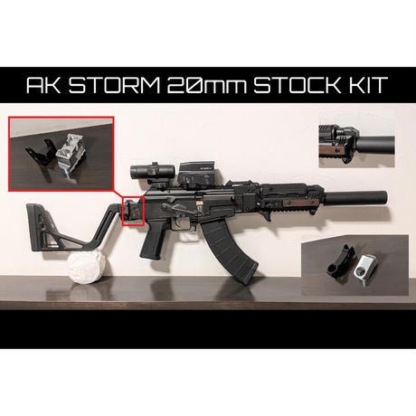 AK STORM 20mm STOCK KIT