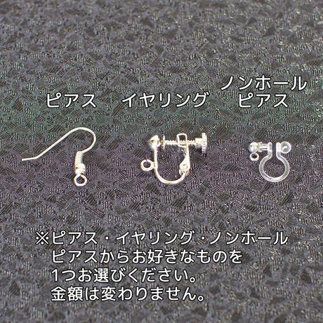 ワイヤーメッシュ(勾玉)イヤリング【ピアスへの変更可能】