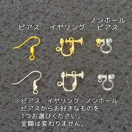 ワイヤーダイヤモンド イヤリング【Gold・Pink Gold・Silver】(ピアスへの変更可能)