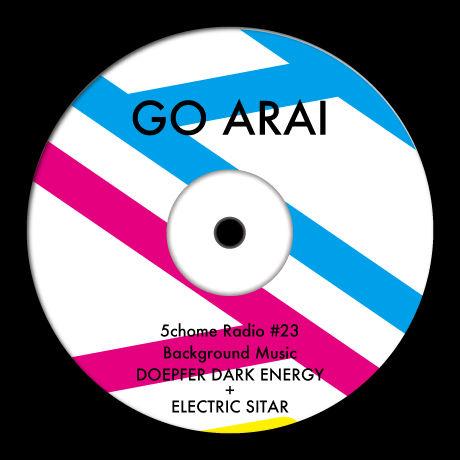 五丁目ラジオ第23回B.G.M.「DOEPFER DARK ENERGY+ELECTRIC_SITAR」