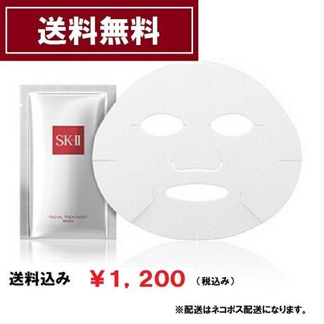 SK-2 フェイシャルトリートメント マスク 1枚