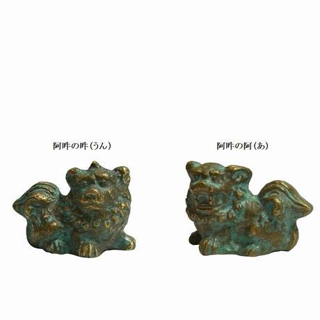 讃岐鋳造品 神事もの 阿吽(あうん)の狛犬セット