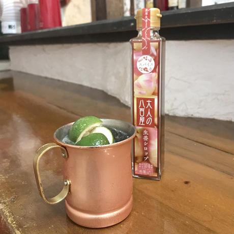 生姜シロップは、選ばれた宮崎県産の生姜、国産キビ糖、レモン、シナモン、カルダモン、クローブ、ブラックペッパー、ローリエ、唐辛子、などの6種のスパイスを合わせたノンアルコール清涼飲料水