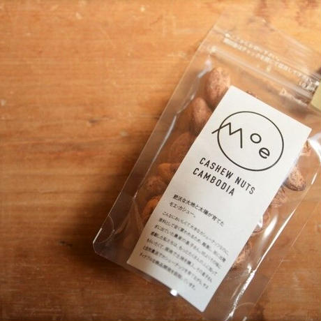 【New!】カンボジア産無農薬皮つきカシューナッツ (スモーク)