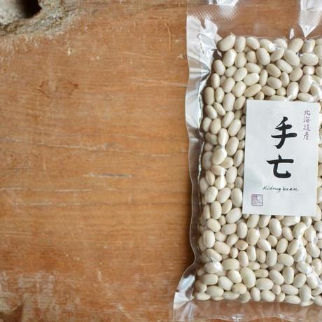 【旧豆sale】べにや長谷川商店 北海道産手亡豆
