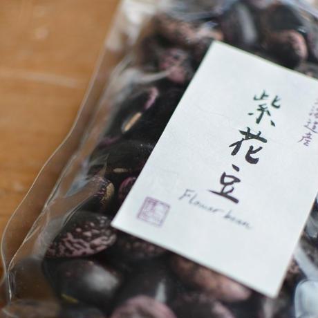 べにや長谷川商店 北海道産紫花豆