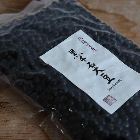 北海道産黒千石大豆 200g べにや長谷川商店