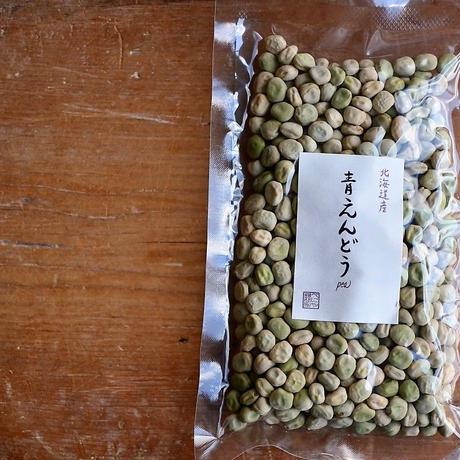 【旧豆sale】べにや長谷川商店 北海道産青えんどう
