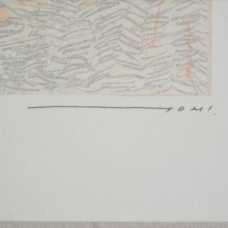 富田恵子さん 「夕波の虹」(銅版画)