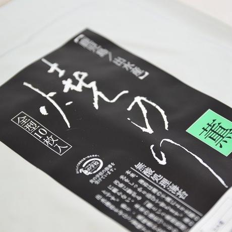 【無酸処理】焼き海苔「薫」