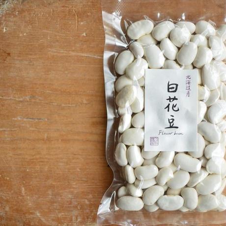 べにや長谷川商店  北海道産 白花豆