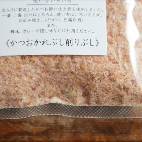 タイコウ 本枯節 かつおぶしの粉