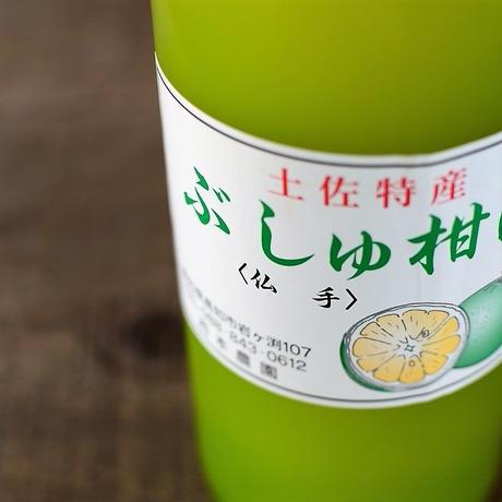 西本農園 仏手柑酢(900ml)