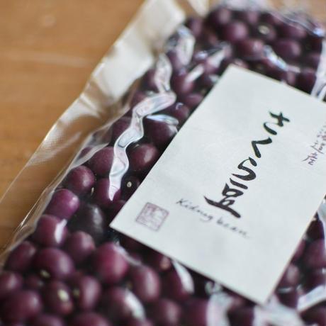 【旧豆sale】べにや長谷川商店  さくら豆