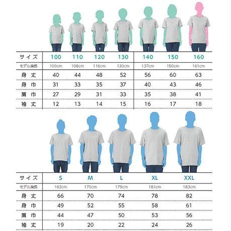 カレーたべたいTシャツ
