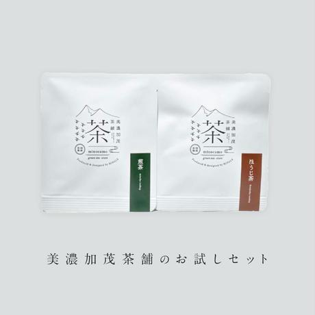 お試しセット(煎茶&ほうじ茶ティーバッグ)