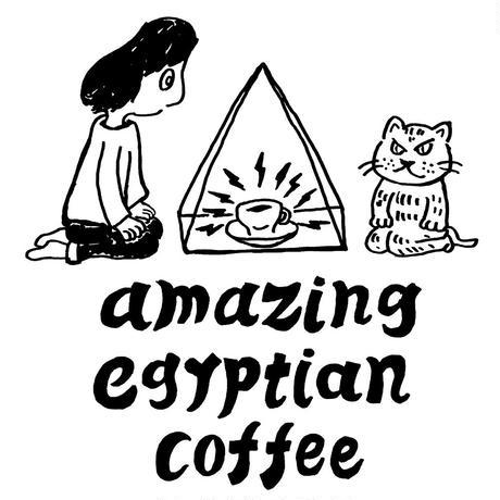 AMAZING EGYPTIAN COFFEE(トレーナー)
