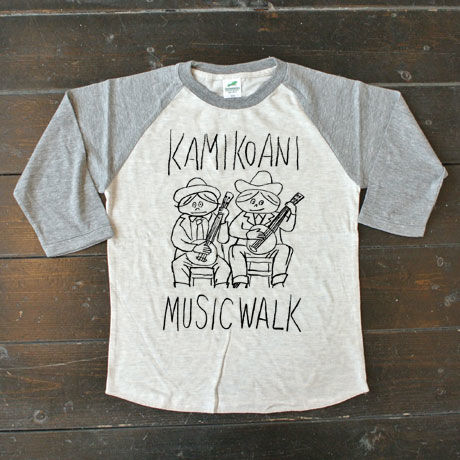 KAMIKOANI MUSIC WALK