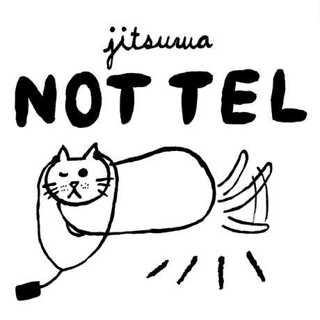 NOT TEL(トレーナー)