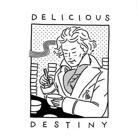 DELICIOUS DESTINY(トレーナー)