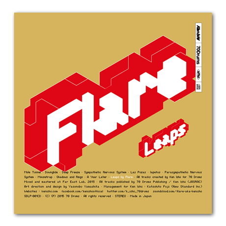 Flare - Leaps(CD追加プレス:缶バッジ2個付き / With 2 Button Badges)