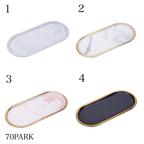 #大理石調 オーバル型 小物 アクセサリートレイ 全4色