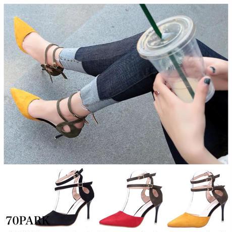 #Color Block Ankle Strap  Heels  ダブル アンクルストラップ カラー パンプス 全3色 美脚