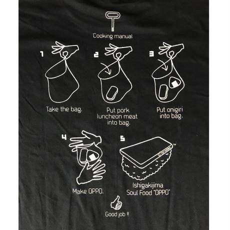OPPO T-shirt CAMO (BLACK)