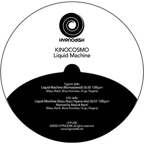 Kinocosmo / Liquid Machine 12inch