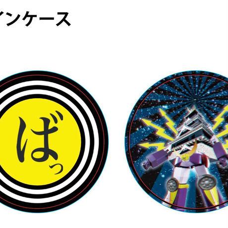 KMJ 円形 コインケース