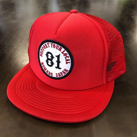 SUPPORT MESH CAP - Red & Red
