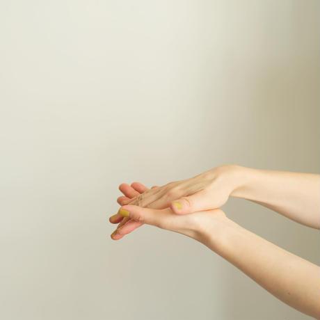 Herbal Hand Water  PRIVéE