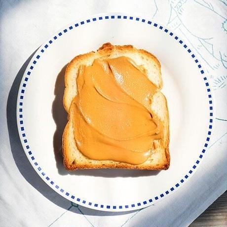無糖ピーナッツバター|happynutsday