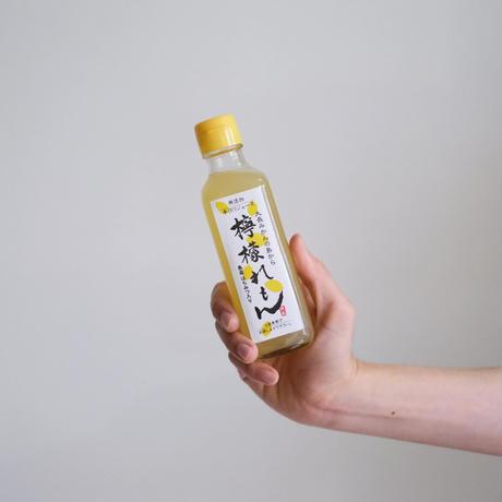 檸檬れもん 柑橘生活研究会