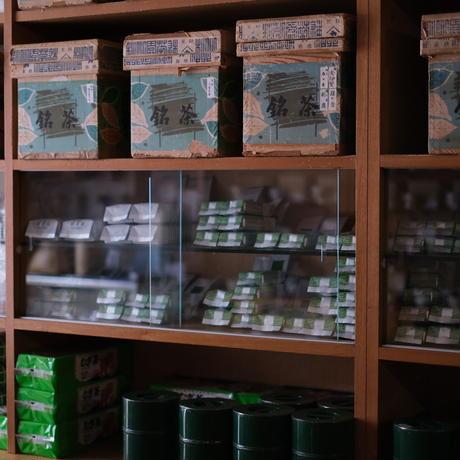 お抹茶|松月園
