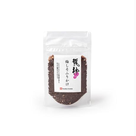 梅しそふりかけ2袋|龍神梅