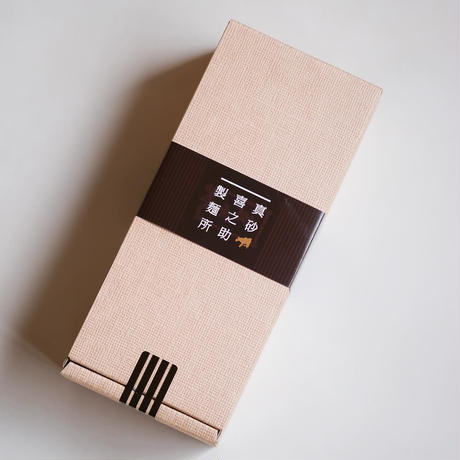 手延べそうめん (1kg箱)|真砂喜之助製麺