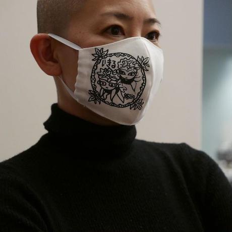 "Akiko Miura+86B210""生きる""マスク To live Mask"