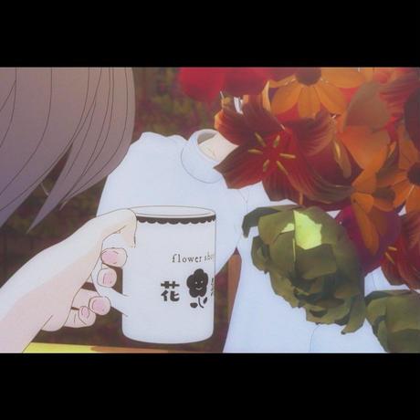 映画「白爪草」マグカップ