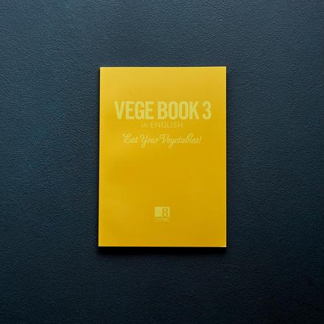 ヴェジブック3 英語版