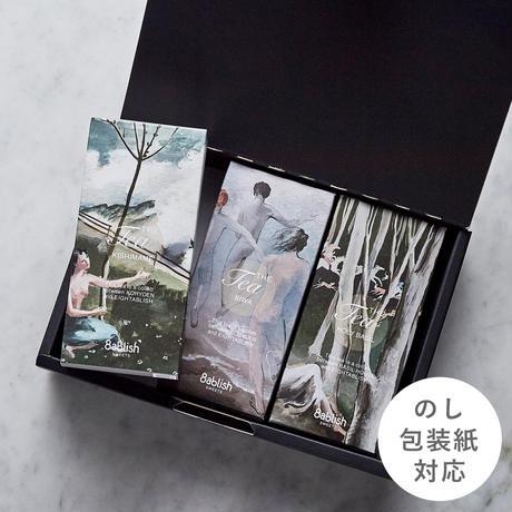 エイタブリッシュのお茶3種 ギフトBOX