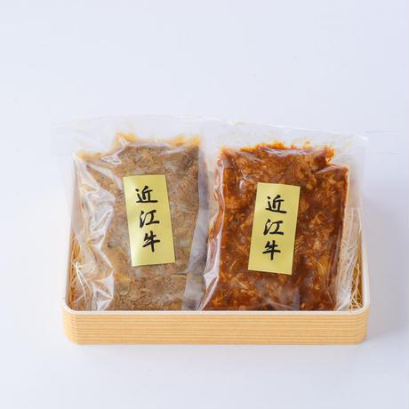 八傳 近江牛しぐれ煮 2個セット(八丁味噌・醤油)