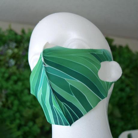 メネラウスモルフォ(SG.green)のマスク