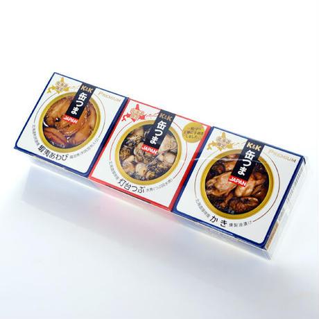 【送料無料】K&K 缶つま 北海道限定 3種の貝の珍味缶詰 クリアカートン入り